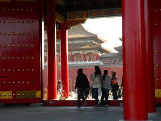 Beijing206