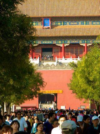 Beijing208
