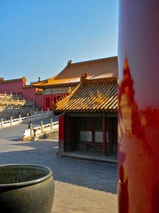 Beijing205