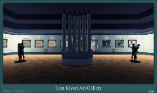 Lien Kiyori Art Gallery